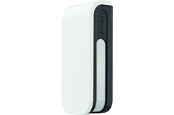 Optex Bx Shield Hardwired Models Bi Colour 165Px Visual